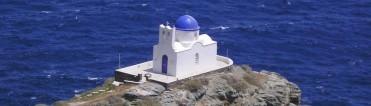 cropped-cropped-kerk-martyrs-kastro-sifnos-griekenland-vakantie-boeken.jpg