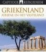 reisgids griekenland vakantie