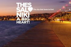 vakantie thessaloniki griekenland aanbiedingen 6
