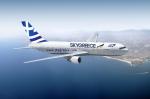 SkyGreece vliegtickets griekenland vakantie boeken