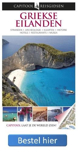 griekenland reisgids kopen