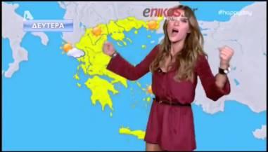 weerbericht beste reistijd griekenland
