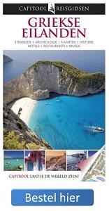 griekenland-reisgids-kopen 156x300